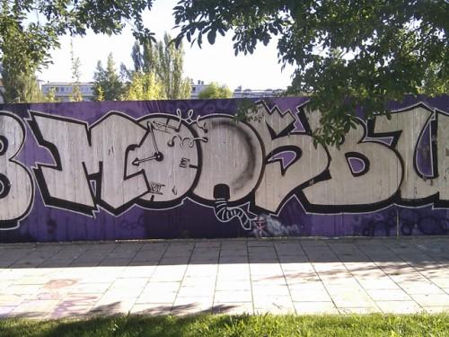 Adi-Maislinger-Strasse 011